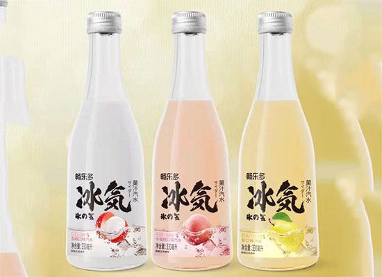 畅乐多冰气果汁汽水,三种口味畅爽体验