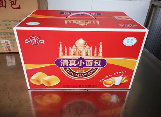 庆明食品新品上市,庆明糕点、清真小面包震撼来袭!