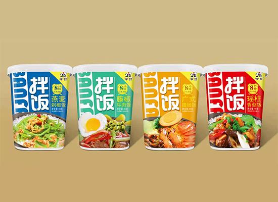 深耕方便食品市场,康华食品再推多款新品!