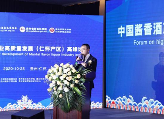 2021年《茅之赋》入选广州首届春季中酒展,超1.15万酒商参展!