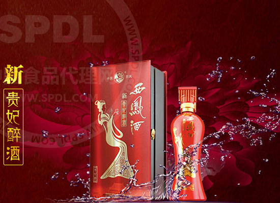 西凤酒新贵妃醉酒,是商务宴请、节日馈赠的佳选!