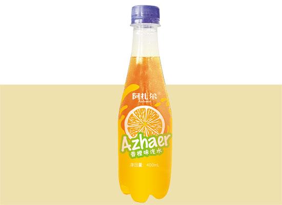阿扎尔橙味汽水饮料,美味爽口夏天必备