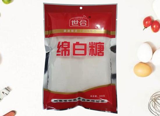 世禾食品推新,世合烧烤料、绵白糖、枸杞等新品惊艳上市!