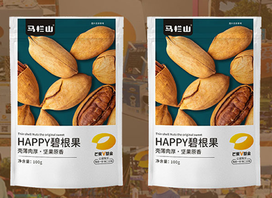 湘思坊食品厂旗下产品众多,马栏山夏威夷果、碧根果畅销市场!
