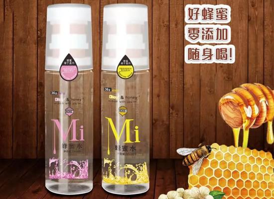 """水蜜分离,设计独特,COCO蜜蜂蜜水引领""""健康饮水""""新潮流!"""
