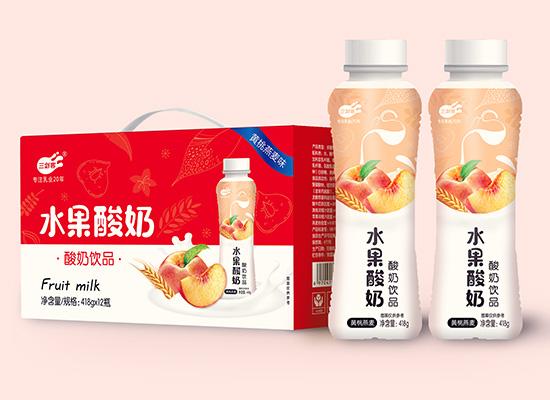 三剑客农业推新,AD钙奶、酸奶饮品重磅上市!