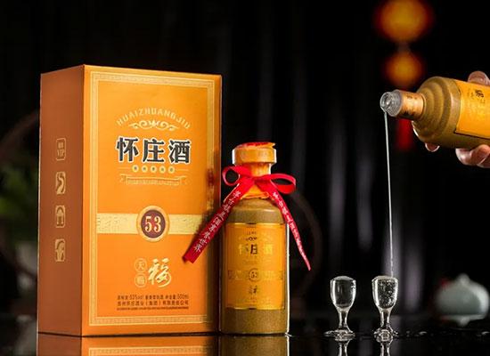 酱酒产业新领地,怀庄发扬酱酒文化