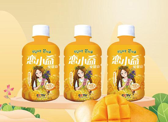 恋小益芒果果汁饮料,真实芒果看得见