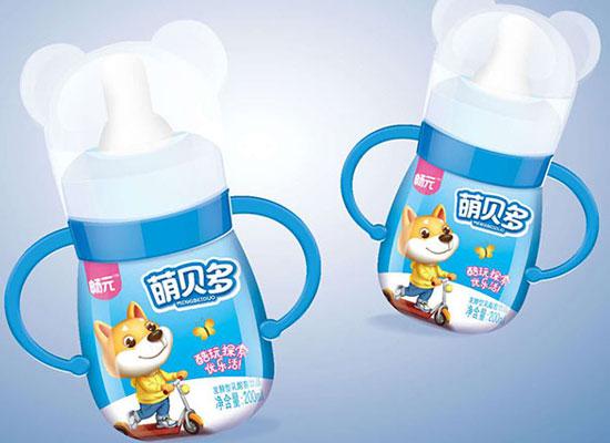 畅元萌贝多乳酸菌饮品,健康优质的儿童饮品