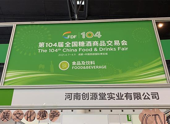 燃爆现场!民鼎网络科技携旗下产品惊艳亮相成都春糖