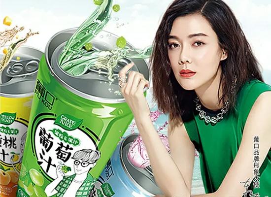 饮料行业战马!葡口仅用2年销售额破15亿!已占位大半个中国市场!
