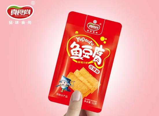 正味佳四月新品来袭,真食尚鱼豆腐倾情上市!
