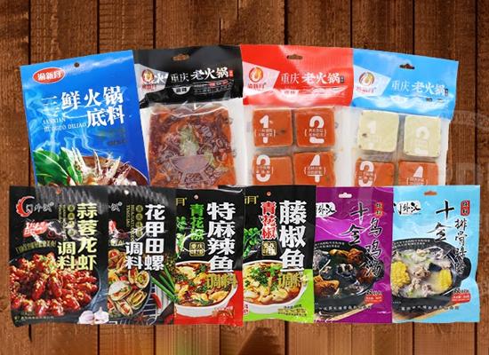 渝新月火锅底料,多种不同口味可选,畅销各大市场!