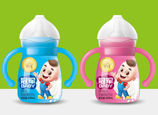 畅元乳酸菌饮品,儿童放心饮用的饮品