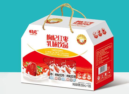 畅元枸杞红枣乳味饮品,礼盒装更实惠