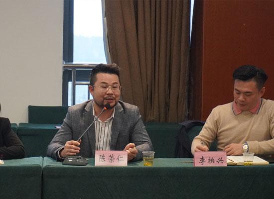 携手合作,共谋发展,安顺市农业农村局与台湾中华农业发展基金会举行签约仪式