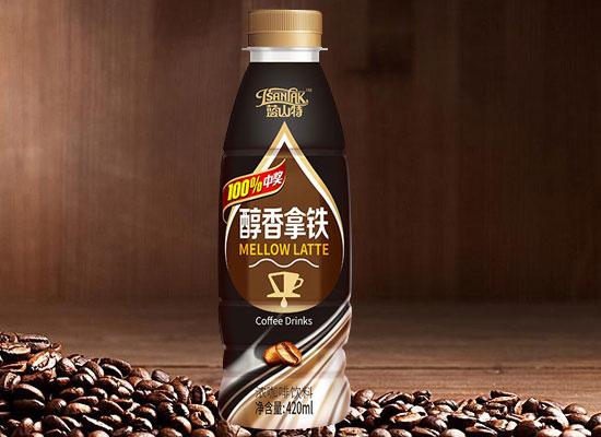 蓝山特咖啡一元乐享,铺货就大卖,全国招商中!