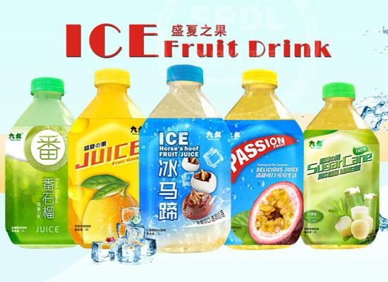 惠康食品多款饮品齐亮相,掀起夏季饮品畅销浪潮