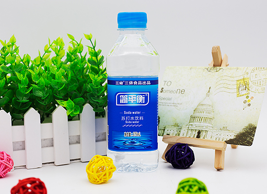 劍指百億蘇打水市場,三依簡平衡蘇打水飲料搶占市場份額!