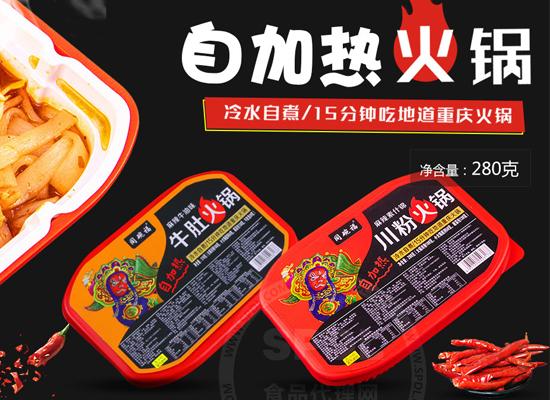 同碗福自热火锅,地道重庆风味,食用方便快捷