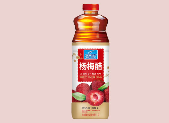清蓝杨梅醋饮料,双重原料口感丰富