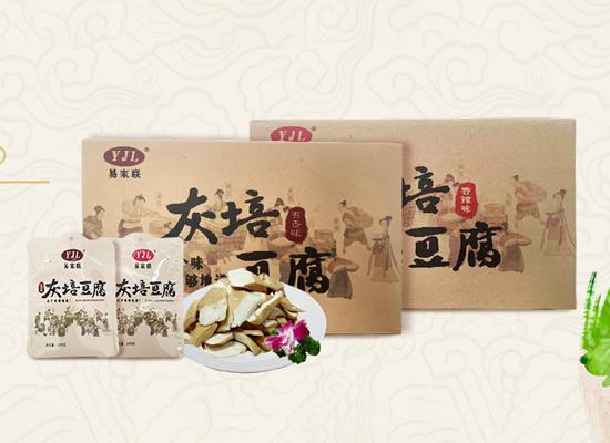 易家联灰培豆腐,传统工艺精制,两种口味可选!