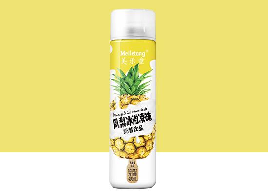 美乐童乳酸菌饮品惊艳上市,自带爆品属性,引领市场新潮流!