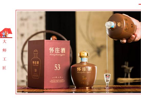 贵州十大酒厂之一贵州怀庄酒业
