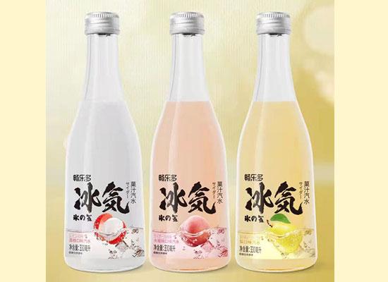 夏季爆品畅乐多果汁汽水,燃爆终端!