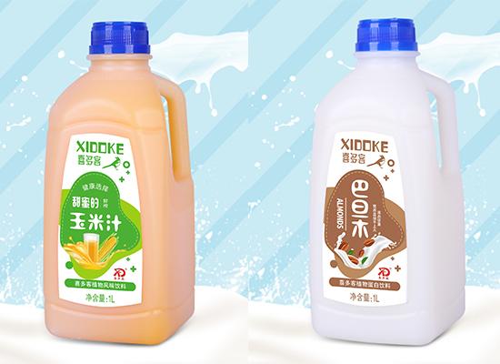 喜多客食品全品类布局,推出复合果汁、水牛奶、芝士奶昔等多款新品!