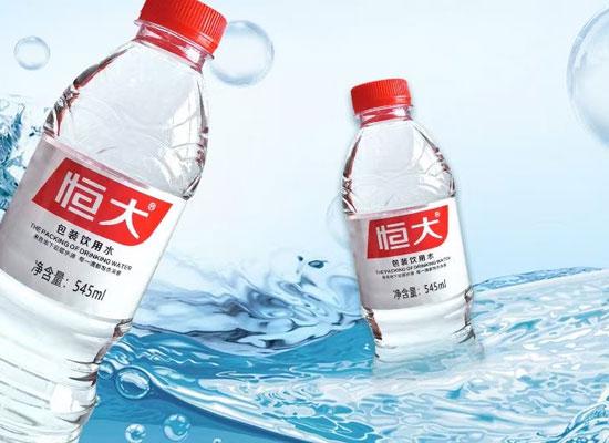 恒大饮用水,诚招河北省内区县代理,懂的来!
