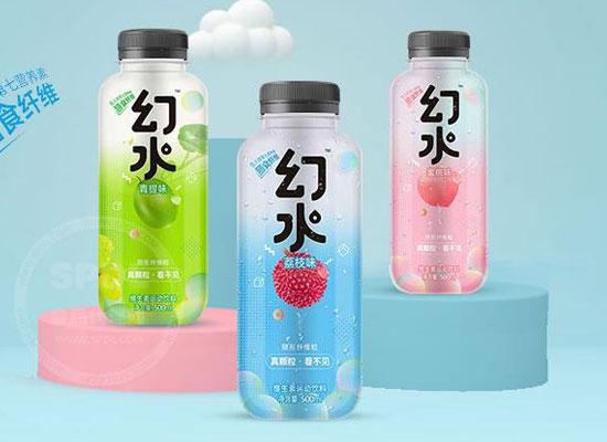 膳食纤维引爆饮料市场,幻水维生素运动饮料迅速出击!