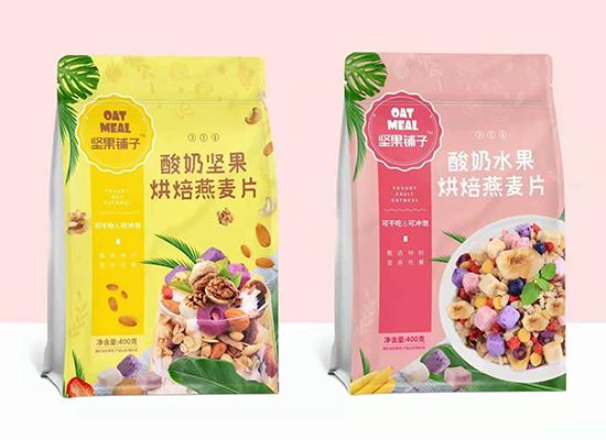 山东东方乐新品上市,多款酸奶、乳酸菌、果汁等你来选!