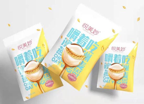 悦美妙燕麦酸奶,2021年经销商逆风翻盘就靠它!