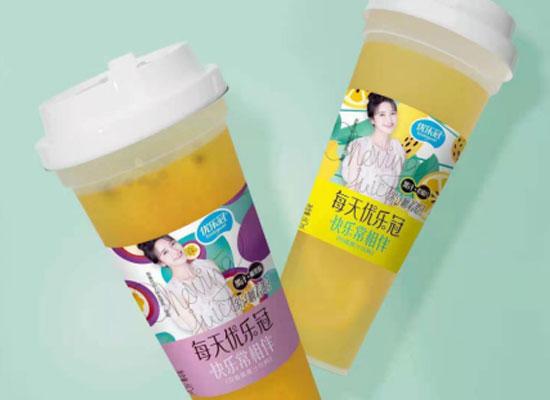 杯装茶饮品牌接连布局,优乐冠强势入局,成为杯装果汁饮料行业新商机!