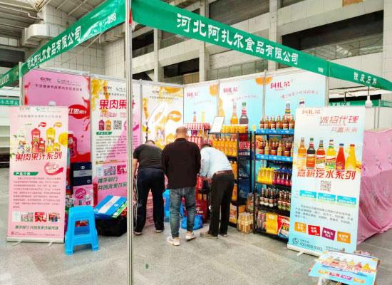 阿扎尔食品受邀参加邯郸糖酒会,现场尽显风采,火爆招商中!