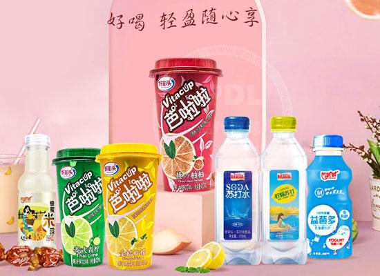 好彩头芭啦啦果汁茶,苏打水燃爆市场!