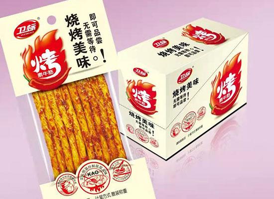 阜阳市多爱食品推新了!卫标辣条满足你对辣味的需求!