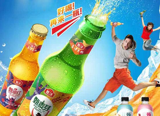 甄沃果汁汽水全新上市,带你开启一场寻味之旅!