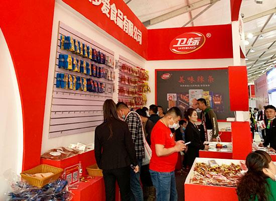多爱食品亮相漯河食品展,火爆招商,期待与您合作!