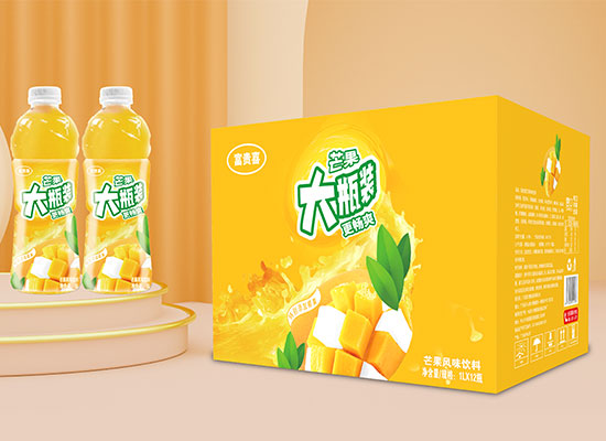 """赞口系列""""富贵喜""""1L饮料饮品,劲爆财富商机,火热招商!"""