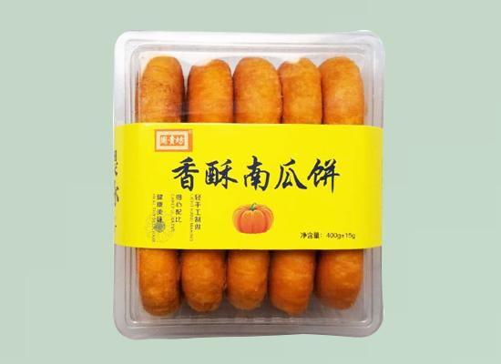周贵坊酥饼传统工艺,经典口味,不容错过,深受消费者喜爱!
