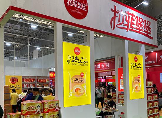 多利好食品受邀参与漯河食博会,香飘四溢的拉菲堡面包,正火热招商中!