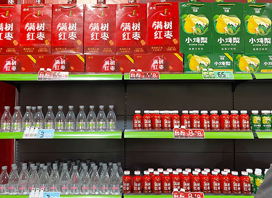 新雨康饮品亮相漯河食博会,高端好品,不容错过!
