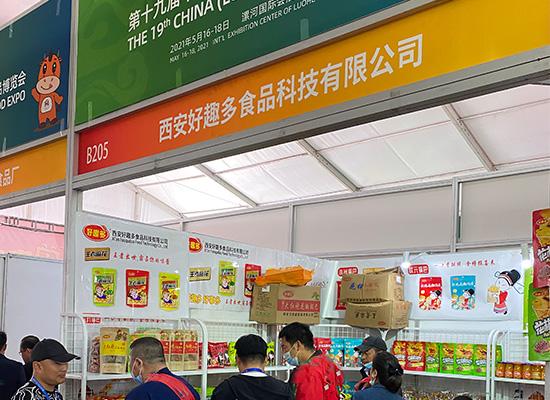 政策加持,产品畅销,好趣多食品在漯河食博会大展风采!
