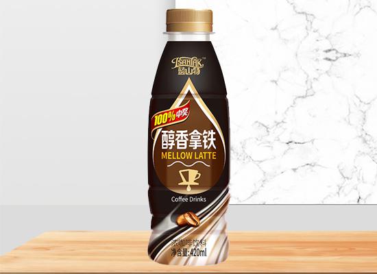 """""""蓝山特""""咖啡自然动销,好卖!""""蓝山特""""咖啡价格不是问题!"""