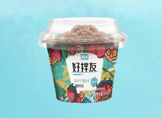 好拌友搅拌酸奶,拌着吃,嚼着喝,美味常相伴!