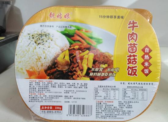 靓姑娘自热米饭新上市,好评如潮,速来抢代!