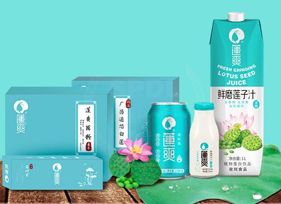 喝莲爽,自然爽! 莲爽荣获2021中国饮品大会年度产品创新大奖!