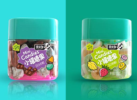 澳米伽迷你型小罐糖果,多種味道,任你選擇!